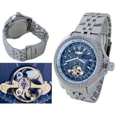 Часы Breitling №S1094