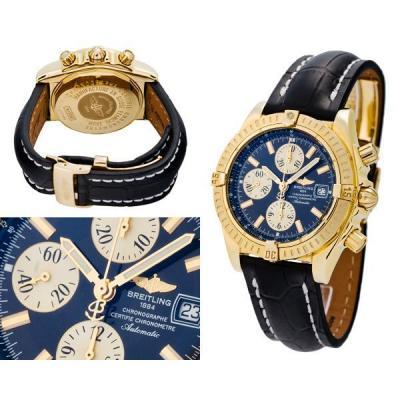 Годинник Breitling Windrider Chronomat Longitude №M3300