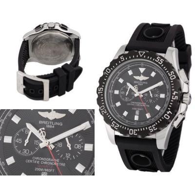 Часы Breitling №N0927