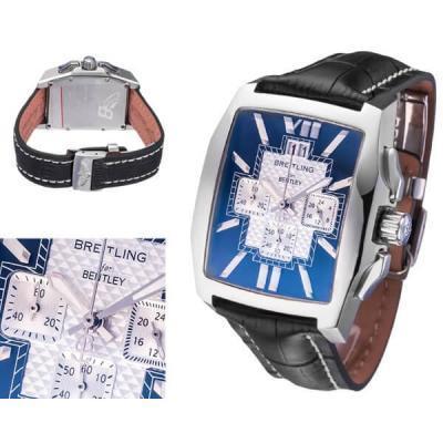 Часы Breitling Модель MX3535