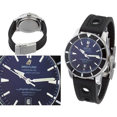 Часы Breitling Superocean Heritage №MX2972