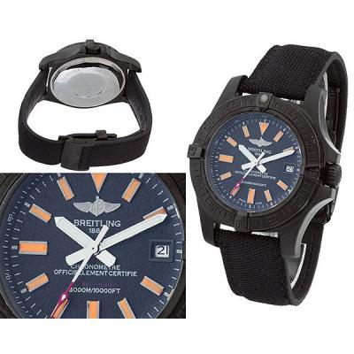 Годинник Breitling Avenger №MX2979