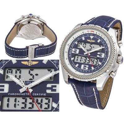 Годинник Breitling Professional №MX2990
