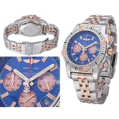 Часы  Breitling Chronomat №MX3005