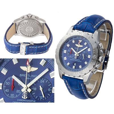 Часы Breitling Avenger №MX3007