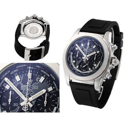 Часы Breitling Chronomat №N2497