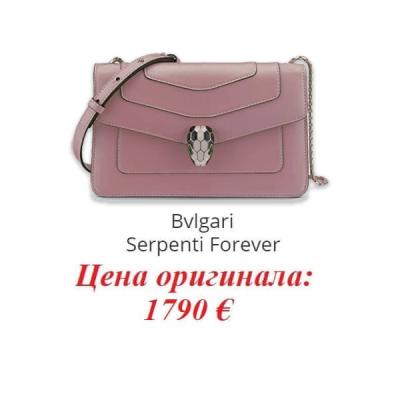 Сумки Bvlgari Модель S641