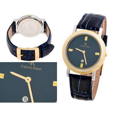 Часы  Calvin Klein №MX1047
