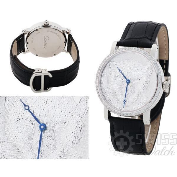 Часы  Cartier Cartier d`Art №N2069