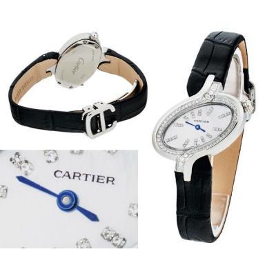 Часы  CartierDelices de Cartier №N1613