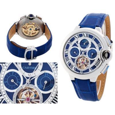 Часы  Cartier Ballon Bleu de Cartier №N2363