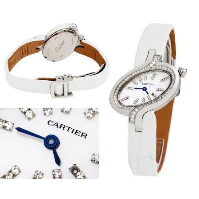 Часы  CartierDelices de Cartier №N1613-1