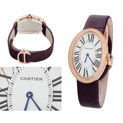 Часы  Cartier Baignoire Large №N1612