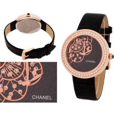 Часы  Chanel Mademoiselle Prive №N2334