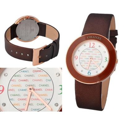 Годинник Chanel №N0481