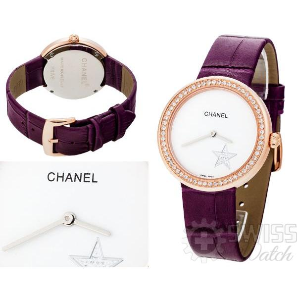 Часы  Chanel Mademoiselle Prive №MX2268