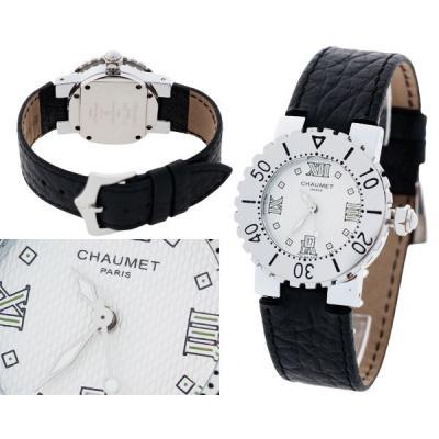 Годинник Chaumet Class One №MX2659