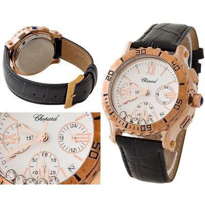 Часы  Chopard Happy Sport №M4167