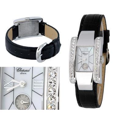 Часы  Chopard №MX0197