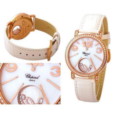 Часы  Chopard Happy Diamonds №MX0831