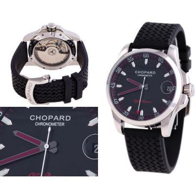 Часы  ChopardAlfa Romeo №N0804