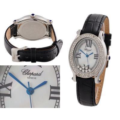 Часы  Chopard Happy Sport №MX1312