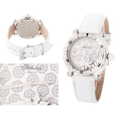 Часы  Chopard Happy Sport №MX2329