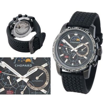 Часы  ChopardMille Miglia GTXL №N0461