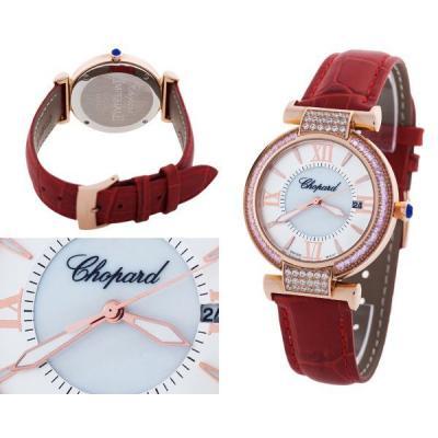 Часы  Chopard Imperiale №N2379