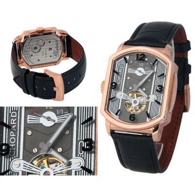Часы  Chopard №N0547