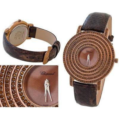 Часы  Chopard №P0014