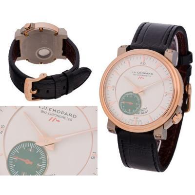 Часы  Chopard №N1562-1