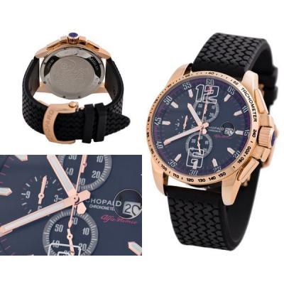 Часы  Chopard Classic Racing №MX1324