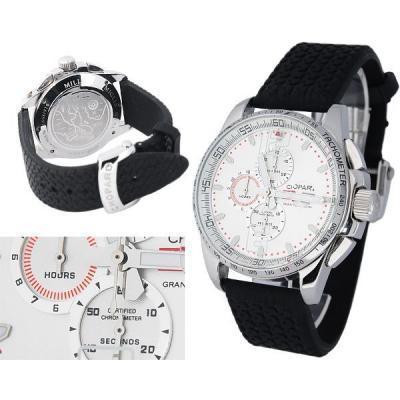 Часы  ChopardMille Miglie XL №H1190-3