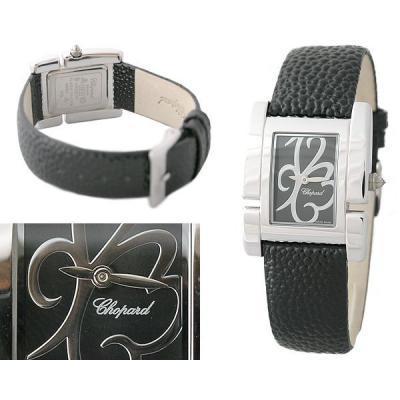 Часы  Chopard №MX0167