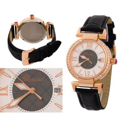 Часы  Chopard Imperiale №N1013