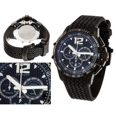 Часы  Chopard Classic Racing №MX2889