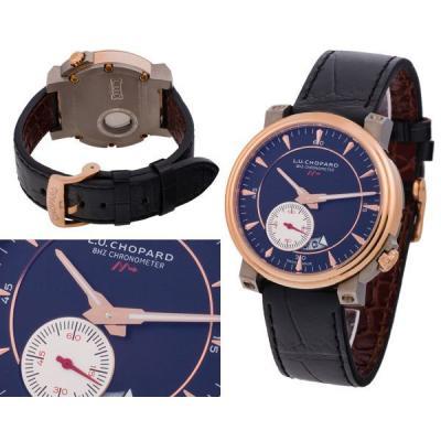 Часы  Chopard L.U.C №N1562