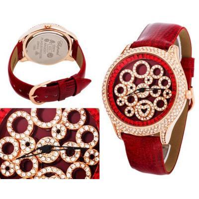Часы  Chopard №MX2083