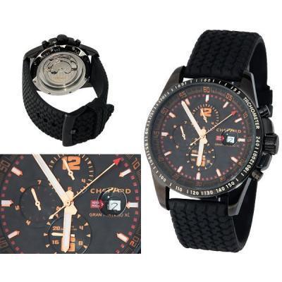 Часы  ChopardMille Miglia Gran Tourismo XL №M4391