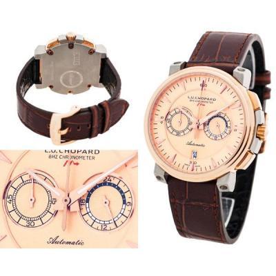 Часы  Chopard L.U.C №N2089