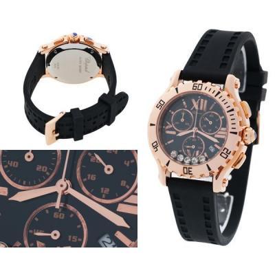 Часы  Chopard Happy Sport №MX2607