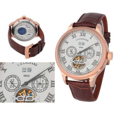 Часы  Chopard №N0543