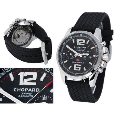 Часы  ChopardGrand Turismo XL №M4390