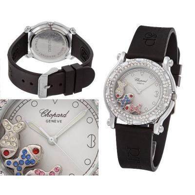 Часы  Chopard Happy Sport №MX2908