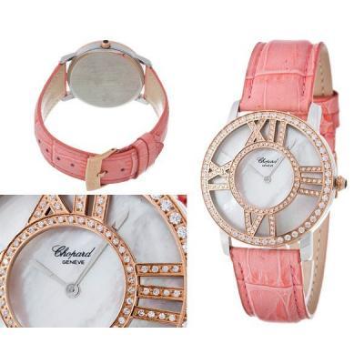 Часы  Chopard Happy Sport №MX1501