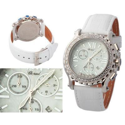 Часы  Chopard Happy Sport №MX0762