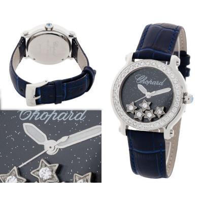 Часы  Chopard Happy Sport №MX2444