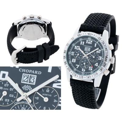 Часы  Chopard Classic Racing №MX2635