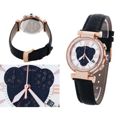 Часы  Chopard Imperiale №N2386